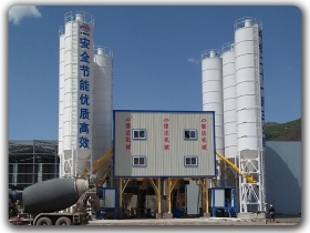 2x60m3/h Ready Mixed Concrete Mixing Plant