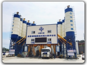 120m3 / h handa mixed concrete plant